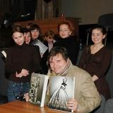 В окружении слушательниц семинара, Москва, 2006 г.